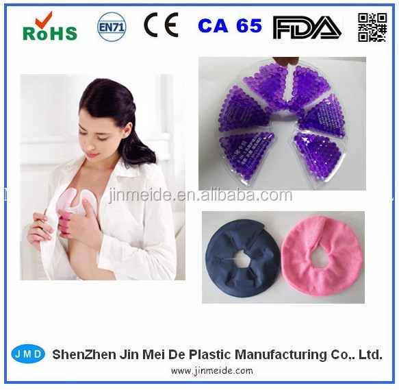 JMD breast nursing hot cold pad.jpg