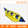 PVC Tarpaulin Inflatable Flying Fish Tube Towable, Inflatable Water Games Flyfish Banana Boat For sale FB32