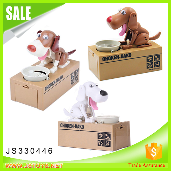 New arrival funny electronic battery dog piggy bank plastic money box