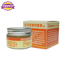 Pet Product Moisturizing Paw Cream for Dog and Cat
