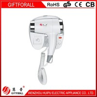 China Professional Best Wall Mounting Hair Dryer