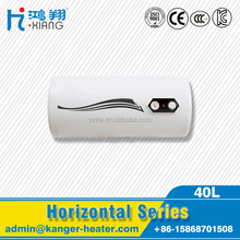 40L electric horizontal water heater for shower / bathroom hot water boiler
