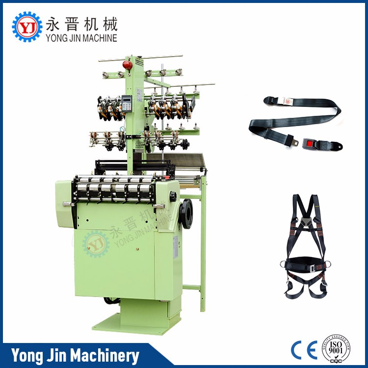 China manufacturer sale pp ribbon making machine