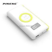 Free sample pineng wireless quickly charger 10000 mAh Power Bank