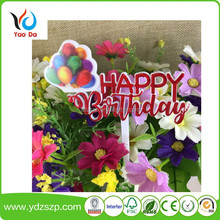 Acrylic laser cut cake topper /colorful ball for cake decoration happy birthday cake photos