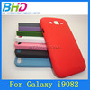 Hard PC colorful cheap cell phone cases for Samsung 9082
