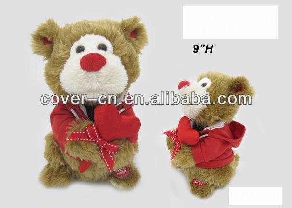 2014 Musicial Plush rocking toys with good quality
