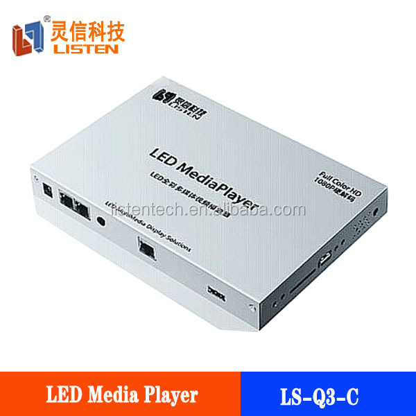 LS-Q3-C full color control(LAN USB) for led display with wifi 3G,4G wireless controller match with modules