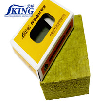 China 40kg/m3 Rock Mineral Wool Fireproof Insulation