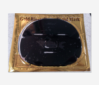 Gold Bio Collagen Facial Mask Face Mask Crystal Gold Powder Collagen Facial black Mask