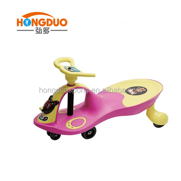 Animal children swing car,girls mini car