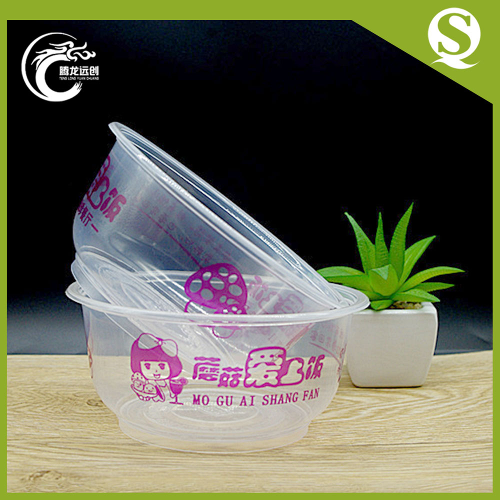 Disposable clear pp salad container,cheap disposable plastic salad bowl