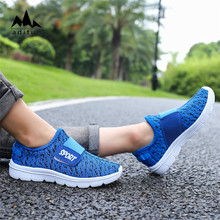 2017 New Children shoes size 25-37 boys fashion sneakers sport running shoes