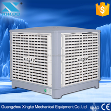 unique super quality roof/window mounted evaporative water air cooer for factory/farm/poultry house
