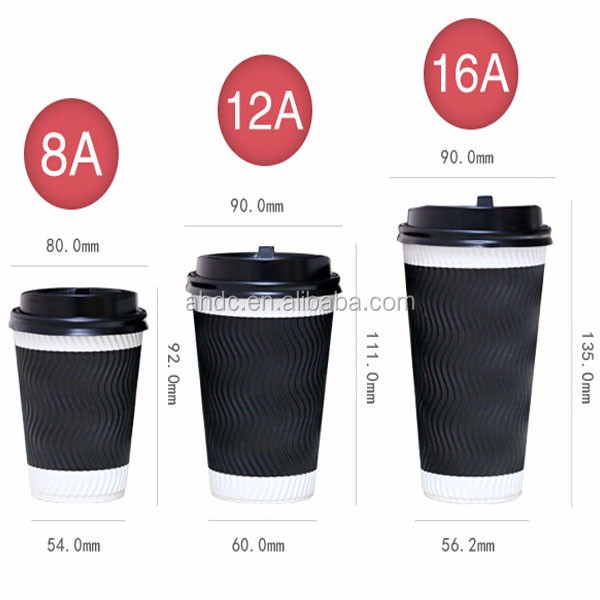 Hot Sale S wave low price ripple paper coffee cup with lid