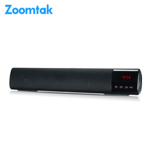 New arrival jazz music 5.1 cheap bluetooth wireless speakers