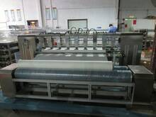 Vertical Blind Ultrasonic Slitting and Cutting Machine for Selling