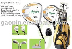GP-G3 Junior Golf Club Set