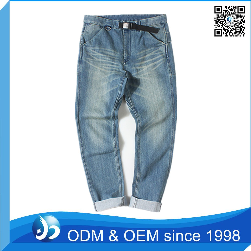 Factory Price Washed Boys No Name Denim Jeans