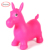 RUNYUAN Jumping Animal (Inflatable Horse,Ride-on Bouncy Animal ) -49 cm height- Green