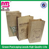 stand up food grade brown fast food paper bag