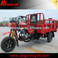 HUJU 175cc cheap motorcycle three wheels / delivery motorcycle / dumping hopper for sale