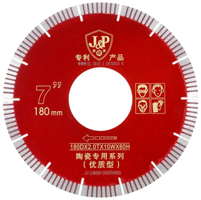 Factory 13 Years Selling Experience 7 Inch Wet Cutting Hot Pressed Turbo Diamond Blades,Circular Cutting Saw Blades For Tiles