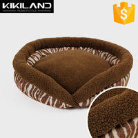 Customized Dark Brown Heart Shaped Dog Bed