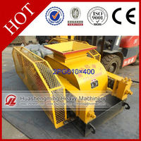 HSM 2-50t/h coal coke limestone crushing cutting roll machine