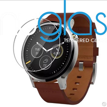Free Shipping NUGLAS Amazing H+ Anti-Explosion Tempered Glass Screen Protector Film For moto 360 smart watch