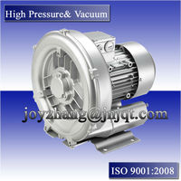750W High pressure aeration air blower for fish pond