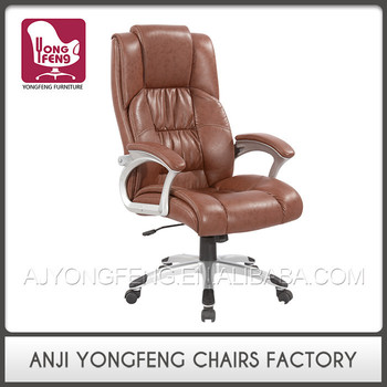 High Back Swivel Brown Office PU Leather Manager Chair
