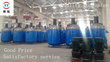 Factory price jacket coil heating chemical reactor/mixing equipment