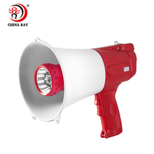 handheld High power recording outdoor whistle lighted Fire protection alarms megaphone