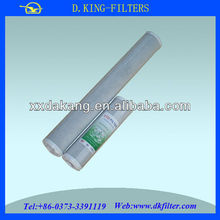 20 inch diy activated carbon filter