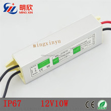 dc 12v 10w waterproof electronic led driver with factory price