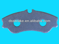 cars spare car parts disc brake backing plate D1190 for Citroen Peugeot