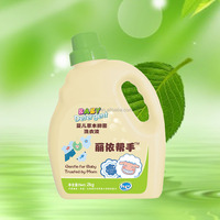 New Launched OEM Baby Laundry Detergent with Competitive Price