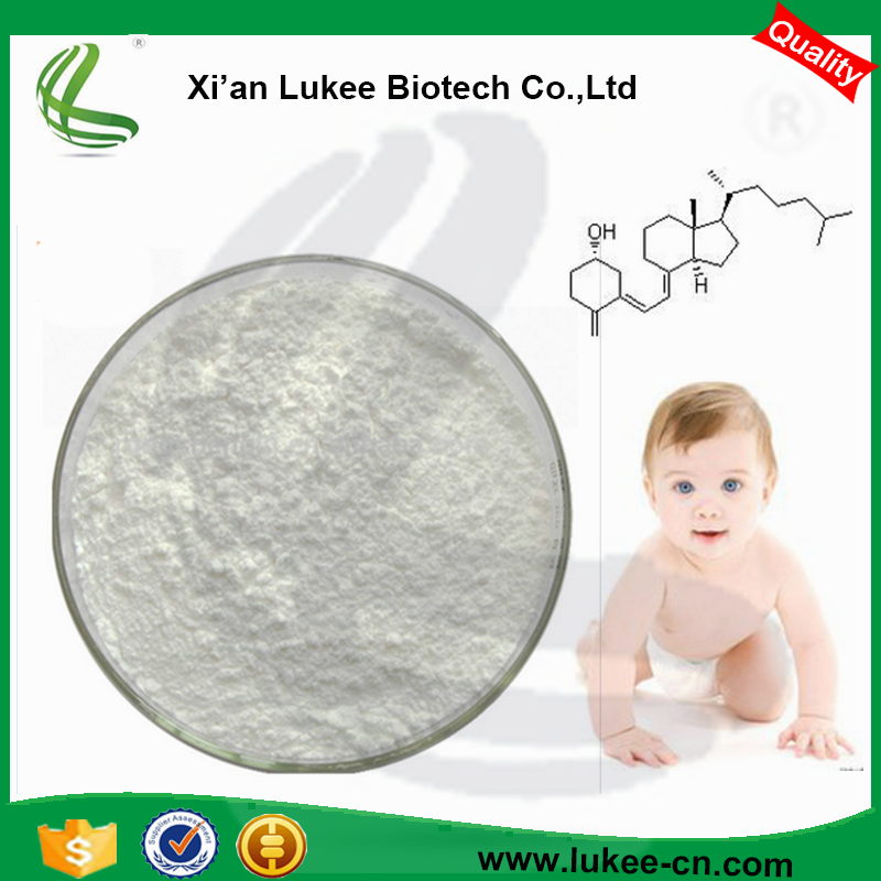 High Quality water soluble bulk Vitamin D3 Powder 67-97-0