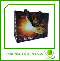 Hottest pp woven shopping bag, pp woven tote bag,laminated shopping bag