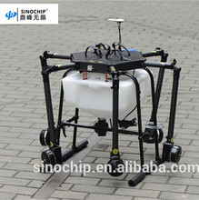 Sinochip agriculture drone sprayer for crops GPS helicopter UAV