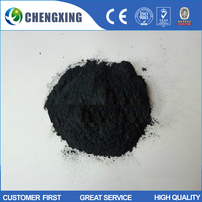 Top selling best price rare earth compound Praseodymium Neodymium