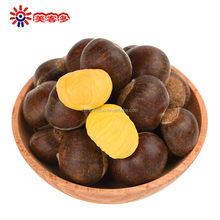 Factory Direct Sale Organic Chinese Raw Fresh Chestnuts