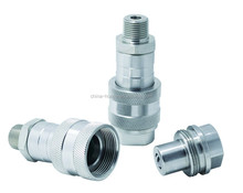KZE-B Thread Locked Type hydraulic thread quick coupling