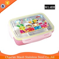 Name Brand Baby For Kids New Plastic Cartoon Lunch Box