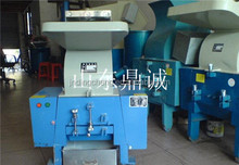 Dingcheng plastic bottle and can crusher