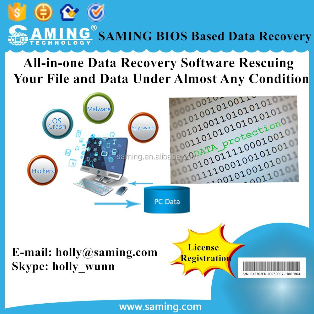 HD Shield BIOS Based Data Recovery Software/ All-in-one Data Recovery Software Rescuing Your File Under Almost Any Condition