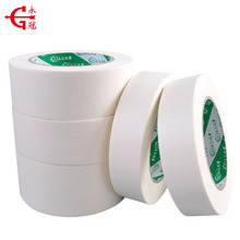 Alibaba Wholesale China Supplier crepe paper masking tape jumbo roll
