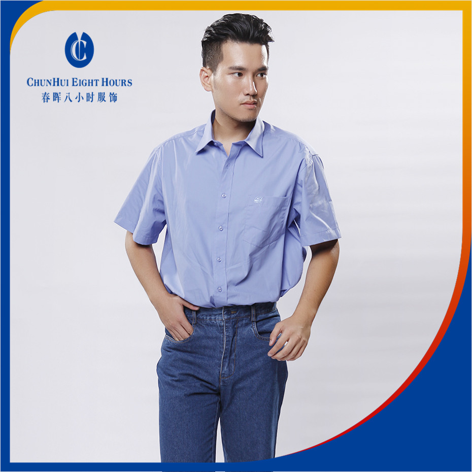 modern factory worker wear suit clothes with 65 polyester 35 cotton work shirt and jeans for men and women
