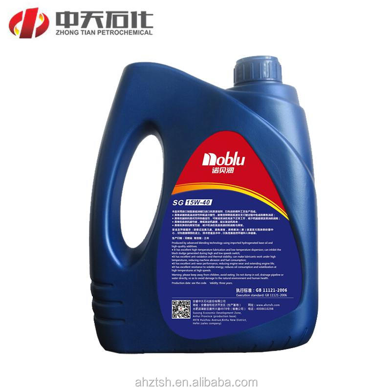 motor oil for export and oil motor manufacturer